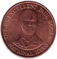 Пол Богль - национальный герой. Монета 10 центов. 2003 год, Ямайка.