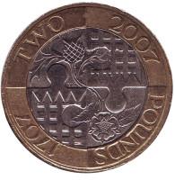 """Трехсотлетие """"Акта Объединения"""" Англии и Шотландии. Монета 2 фунта. 2007 год, Великобритания."""