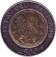 Святая троица. Монета 500 лир. 1988 год, Ватикан.