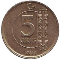 Монета 5 курушей. 2014 год, Турция.