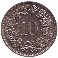 Монета 10 раппенов. 1984 год, Швейцария.
