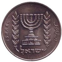 Менора (Семисвечник). Монета 1 лира. 1963 год, Израиль. (XF-UNC).