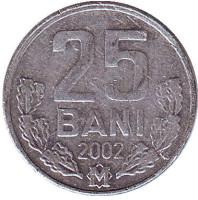 Монета 25 бани. 2002 год, Молдавия.