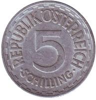 Монета 5 шиллингов. 1952 год, Австрия.