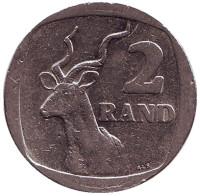 Антилопа. Монета 2 ранда. 2002 год, ЮАР.