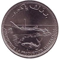 ФАО. Рыба. Монета 100 франков. 1977 год, Коморские острова.