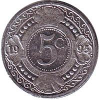 Цветок апельсинового дерева. Монета 5 центов, 1995 год, Нидерландские Антильские острова.