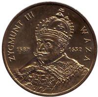 Сигизмунд III Ваза. Монета 2 злотых. 1998 год, Польша.