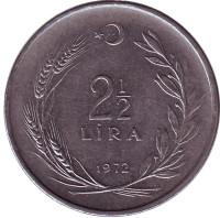 Млнета 2,5 лиры. 1972 год, Турция.