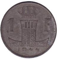 1 франк. 1944 год, Бельгия.