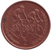 """Велоспорт. Монета 2 пенса. 1998 год, Остров Мэн. (Без отметки """"Трискелион"""")"""