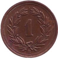 Монета 1 раппен. 1940 год, Швейцария.