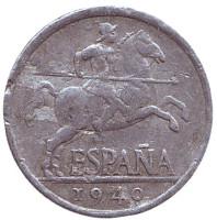 Монета 5 сантимов. 1940 год, Испания.