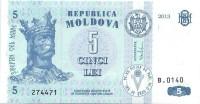 Стефан III. Банкнота 5 лей. 2013 год, Молдавия.