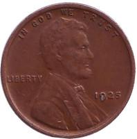 Линкольн. Монета 1 цент. 1925 год, США. (Без отметки монетного двора)