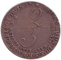 Монета 2/3 талера. 1807 год, Брауншвайг-Люнебург.