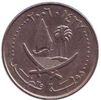 Парусник. Монета 25 дирхамов. 2006 год, Катар.