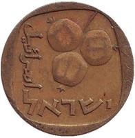 Гранат. Монета 5 агор. 1960 год, Израиль.