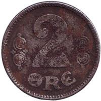 Монета 2 эре. 1918 год, Дания.