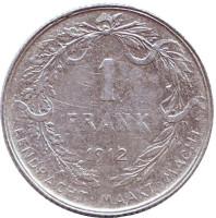 Монета 1 франк. 1912 год, Бельгия. (Der Belgen)