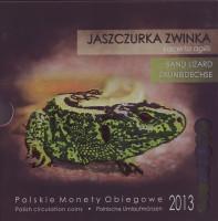 Ящерица. Набор монет Польши в буклете (9 штук), 2013 год, Польша.