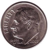 Рузвельт. Монета 10 центов. 2002 (P) год, США.