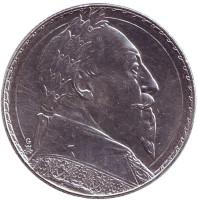 300 лет со дня смерти Густава II Адольфа. Монета 2 кроны. 1932 год, Швеция.