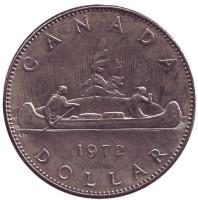Индейцы в каноэ. Монета 1 доллар. 1972 год, Канада. (никель)