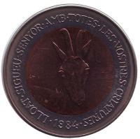 Горный козёл. Монета 2 динера. 1984 год, Андорра.
