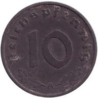 Монета 10 рейхспфеннигов. 1941 год (A), Третий Рейх.