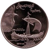 Казацкая лодка (Казацький човен). Монета 5 гривен, 2010 год, Украина.