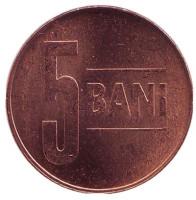 Монета 5 бани. 2009 год, Румыния. UNC.