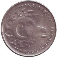 Архар. Монета 1 тенге. 1993 год, Казахстан. Из обращения.