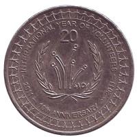10 лет Международному году волонтеров (добровольцев). Монета 20 центов. 2011 год, Австралия.