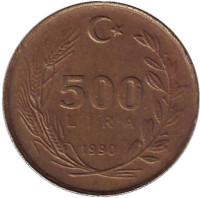 500 лир. 1990 год, Турция.