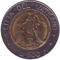 Иисус. Монета 500 лир. 1990 год, Ватикан.