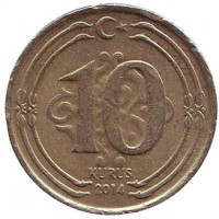 Монета 10 курушей. 2014 год, Турция.