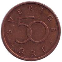 Монета 50 эре. 1993 год, Швеция.