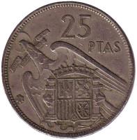 Монета 25 песет. 1966 год, Испания.