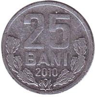 Монета 25 бани. 2010 год, Молдавия.