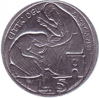 Лето Господне. Покаяние женщин Вифании. Монета 5 лир. 1975 год, Ватикан.