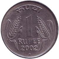 "Монета 1 рупия. 2002 год, Индия. (""*"" - Хайдарабад)"