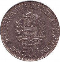 Монета 500 боливаров. 1998 год, Венесуэла. Из обращения.