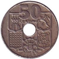 Монета 50 сантимов. 1949 год. (1951 - 1962 гг), Испания.