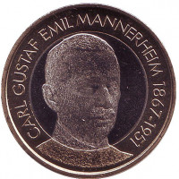 Густав Маннергейм. Президенты Финляндии. Монета 5 евро. 2017 год, Финляндия.