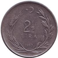 Монета 2,5 лиры. 1963 год, Турция.
