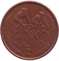 """Велоспорт. Монета 2 пенса. 1998 год, Остров Мэн. (Отметка """"Трискелион"""")"""