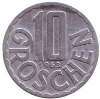 10 грошей. 1963 год, Австрия.