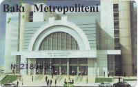 Электронная карта бакинского метрополитена. Азербайджан. (Вар. 5)