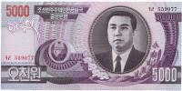 Банкнота 5000 вон. 2002 год, Северная Корея.